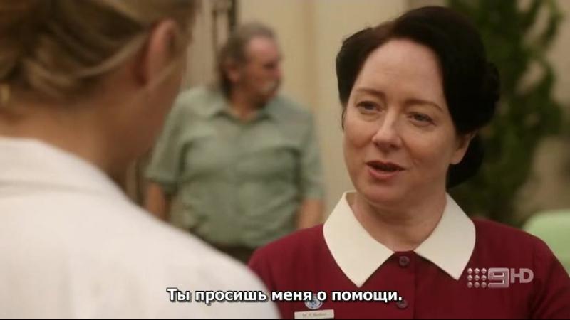 ДИТЯ ЛЮБВИ - 3 / LOVE CHILD - 3 AU s03e03