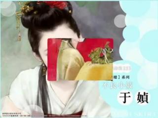 Скачать клип Традиционная музыка Чина (Китая) Скачать клипы бесплатно