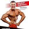 Mikhail Dyakonov