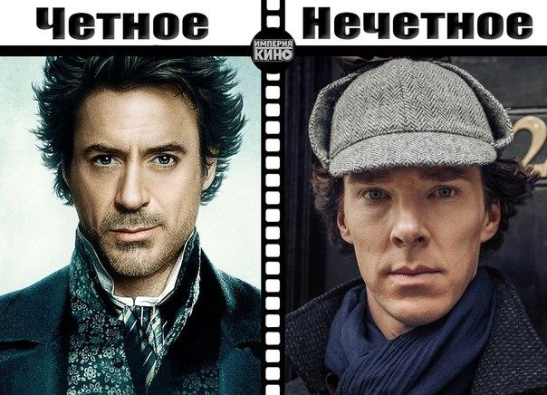 Давайте узнаем кто же лучший Шерлок современности ????