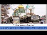 10.02.17 Новости_