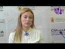 Консультирование по социальным проектам с Ксенией Безугловой на Всероссийском фестивале добра в ВДЦ «Смена»