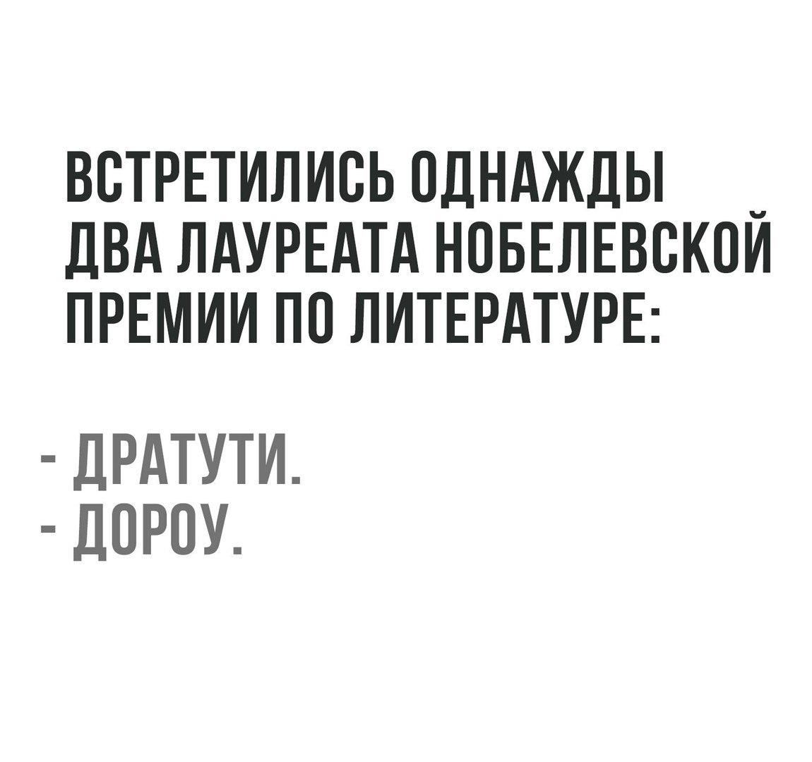 https://pp.userapi.com/c638729/v638729604/4679a/5VkwWGY__3Y.jpg