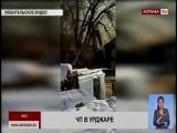16 семей в ВКО остались без крыши над головой из-за взрыва 4 газовых баллонов