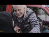 Skam / Скам (отрывок 4 сезон 8 серия) Сана