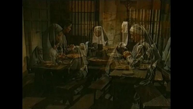 Девушка по имени Судьба, 1994 (42)