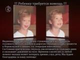 Анонс Кстати о погоде + объявление (Регион-ТВ, 02.02.2016)