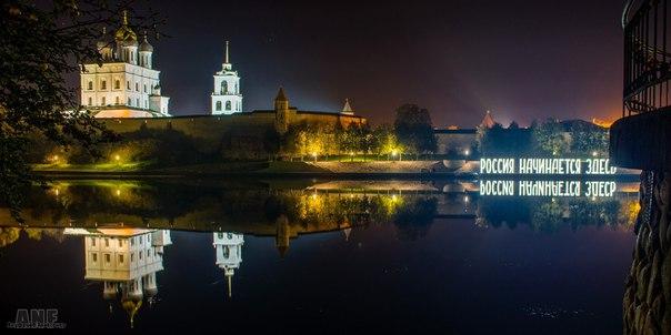 Ночной #Псков