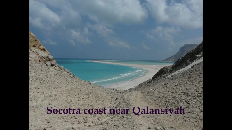 Socotra - Dioskouridou Island, Exemplary Multicultural Society of Past Times - Prof. M. S. Megalommatis