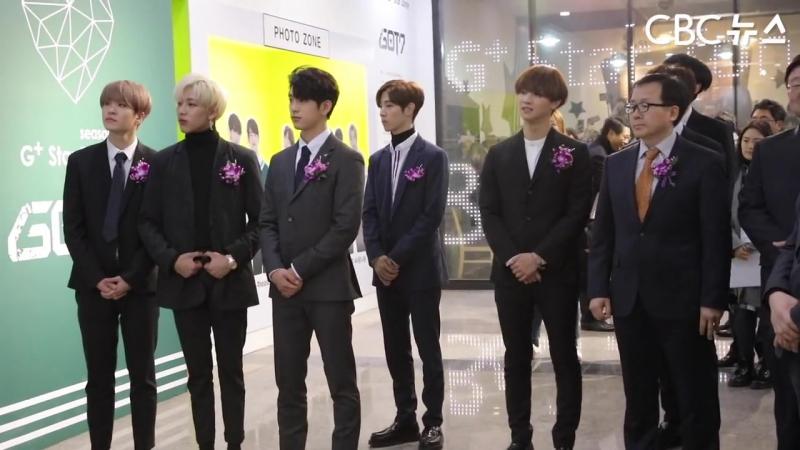 [OTHER] 170206 Церемония открытия «GStarzone Season 7» на станции Апкучжон Родео, Сеул.