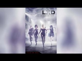 Легион экстраординарных танцоров (2010