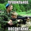 УРАЛ ПАТРИОТ Рукопашный бой и ВСП Челябинск