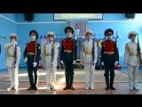 Выступление кадетов. МОУ СОШ №6 Г. Надым (Публичный отчёт)