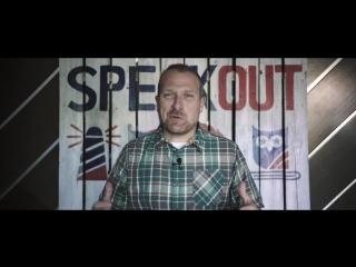 Английский с американцами! Speak Out 2017