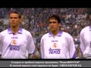 Real Madrid 1-0 Juventus - 1997/1998 Champions League Final