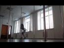 Exotic pole dance, тренировка перед тренировкой ROYAL Pole Dance Кировоград