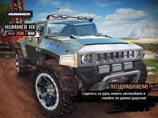 Gameplay HUMMER HX | Asphalt Xtreme