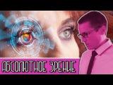 АБСОЛЮТНОЕ ЗРЕНИЕ [Новости науки и технологий] (бионическая интерокулярная линза + стилус, распознающий раковые клетки за секунды)