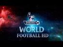 Мир Английской Премьер лиги HD