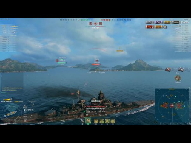 World of warships Патч 0 5 12 новая экономика Z1ooo World of Warships