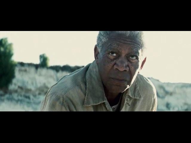 Непокорённый - отрывок из фильма о Нельсоне Мандела