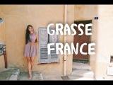 Грасс  Grasse - Мировая Столица Парфюмерии