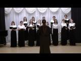 Академический женский хор филиала Саратовского областного колледжа искусств в г. Балашове