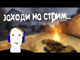 Я САМЫЙ ОПАСНЫЙ СТАЛКЕР. Call of Chernobyl 13.05.17