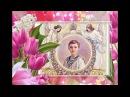 Маленький Лебедёнок - Валерий Малышев