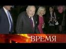 ВСША ввозрасте 101 года скончался миллиардер ифилантроп Дэвид Рокфеллер