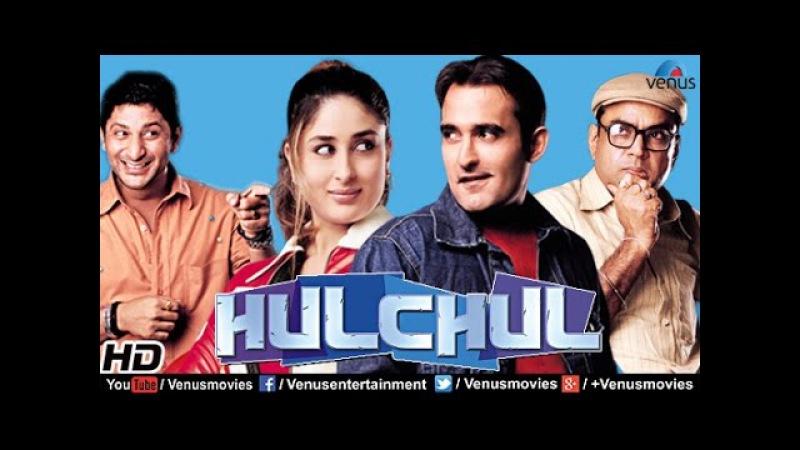 List Of 2009 Hindi Movies, Bollywood Movies Of 2000
