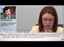 Юрий Болдырев. Россия покупает долги США - это унизительно и преступно. 21.10.2015