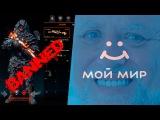 Mail.ru отказываются восстанавливать взломанные аккаунты