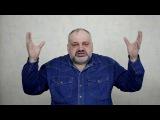 Урок 2. Два уровня восприятия энергии