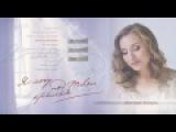 Оксана Козунь - Моя мелодия любви альбом Я хочу под Твои крылья