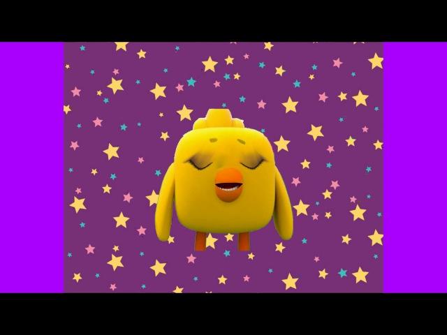 Цыпа из мультика ми-ми-мишки поёт песню про цыплят