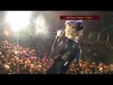 Светлана Разина - Где я _ Екатеринбург 19.03.2011 совместно с группой Мираж
