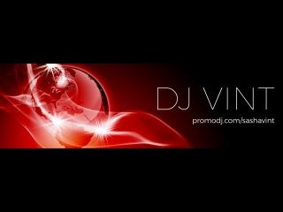 DJ VINT – Русская ДИСКОТЕКА 90-х в ремиксах (суровая реальность)