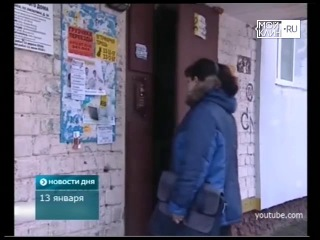 ТНТ-Поиск: Пенсионеры получат по 5000 рублей