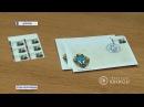 В ДНР погасили новую марку. 19.06.2017, Панорама