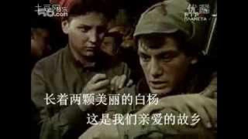 <Реве та стогне Дніпр широкий>на китайском языке