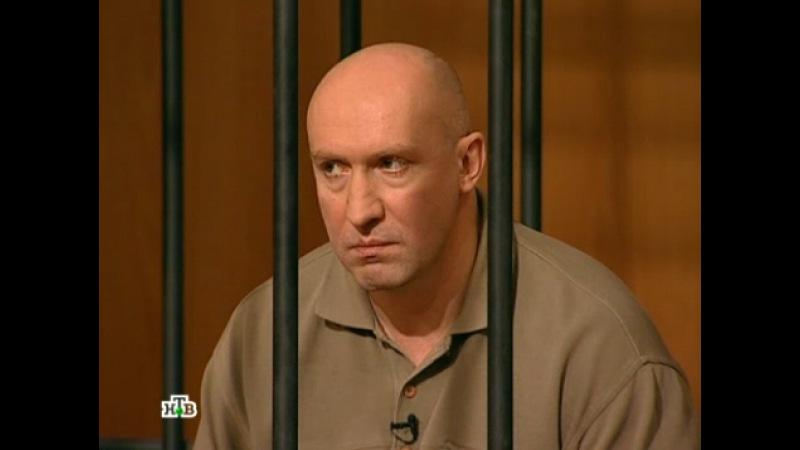 Суд присяжных (06.11.2012) (Офицерская жена)