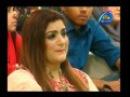 Rahat Fateh Ali Khan - Naat - Ik Khawab Sunawan