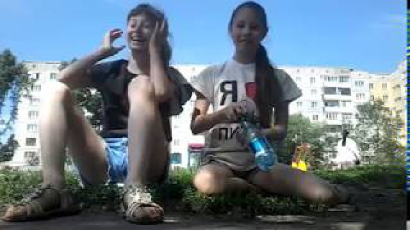 Water Botter Flip Cellenge