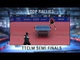 Top Rallies TTCLM Semi Finals