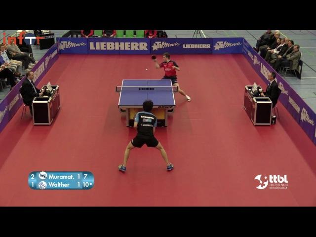 Yuto MURAMATSU vs Ricardo WALTHER (German League 2017)