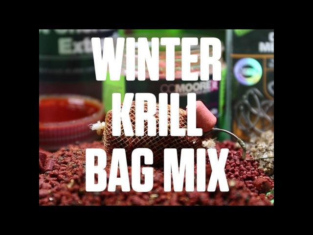 CARPologyTV - How to make a krill winter bag mix