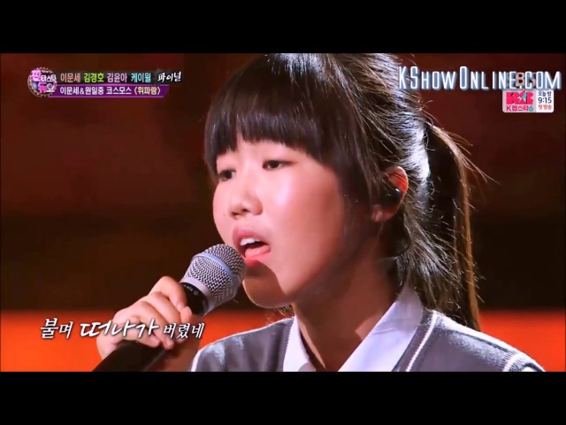 Lee Moon-sae Kim Yoon-hee (Cosmos Girl) - Whistle | Fantastic Duo