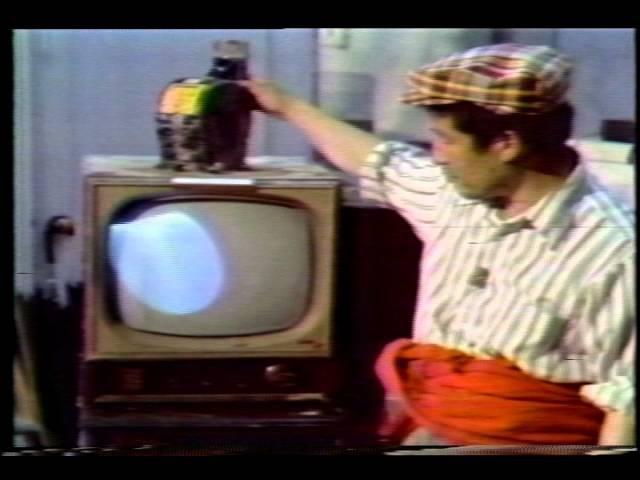NJP magnet tv