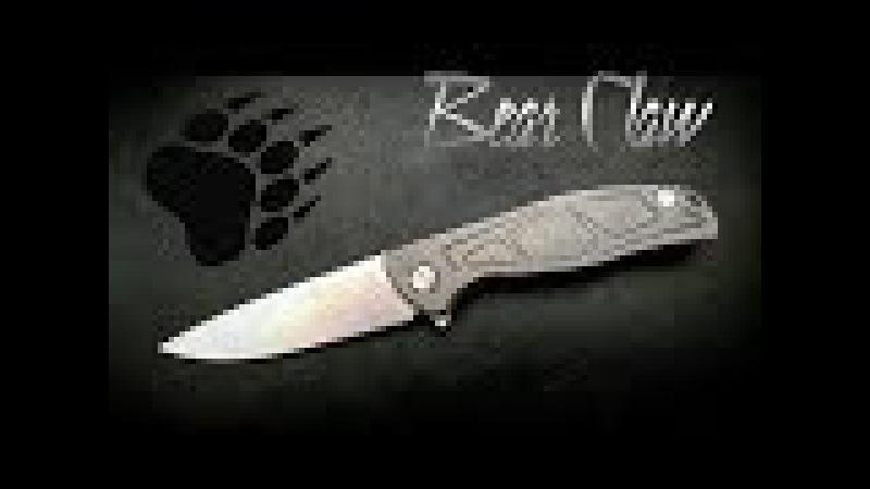 New! Bear Claw F95 / Лучший цена - качество!